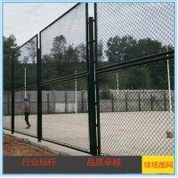 高档球场网围栏 足球场围网 球场网厂家 运动场围栏可来图加工定制