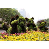 地面花坛仿真绿雕造型制作设计 公园绿地摆放雕塑造型