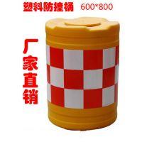 LT道路交通防撞设施交通防撞桶道路施工塑料防撞桶