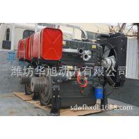 75 85HP船用水冷发动机 R4105ZC用厂家直销 杭州前进齿轮箱