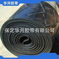 专业生产 ep花纹输送带 人字形花纹输送带