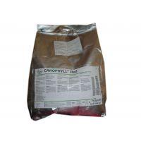 进口帝斯曼加丽素粉红 10%国产虾青素 饲料级虾红素 观赏鱼饲料