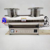 紫外线杀菌设备占地小JM-UVC-675质优价廉 质保一年