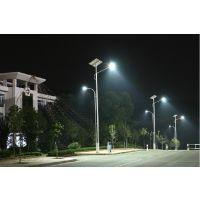三门峡太阳能路灯|三门峡太阳能灯|三门峡太阳能路灯生产厂家|三门峡太阳能路灯价格