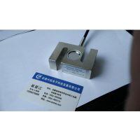 安徽中航电子ZH可替换CZL-301型织机张力传感器