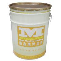 安徽迈森环氧地坪漆材料、厂家直销