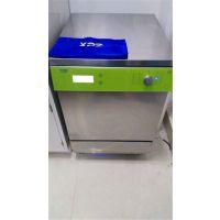 实验室洗瓶机好处及处理水垢的防治措施