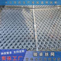 供应钢笆片 冷板脚手架钢笆片 金属铁板网规格 支持定制