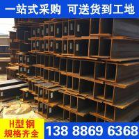 专业批发国标低合金H型钢Q235B热镀锌建筑h型钢800300