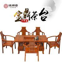 檀明宫红木家具紫檀花梨木宝鼎茶台六件套古典中式实木茶桌茶几椅组合