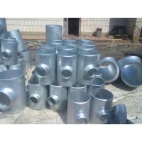 大型碳钢三通生产厂家专业制作各种型号材质三通