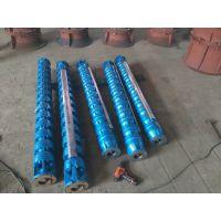 耐高温井用潜水泵|高扬程热水深井泵价格