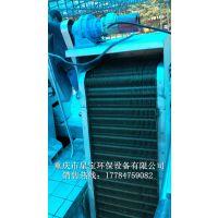 回转式机械格栅-重庆供应商(星宝环保)