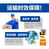 中国发货直达新加坡海运运费是怎么算的?怎么对比空运跟海运哪个更好?