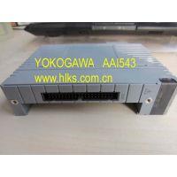 现货供应AAI543-H00 日本横河输出模块
