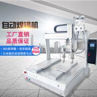 集成电路板点焊锡机 电子贴片IC自动焊锡机