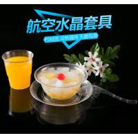 黄南一次性餐具(ps)供应商 黄南一次性水晶餐具加盟多少钱