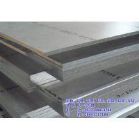 青岛铝锭、青岛铝锭生产厂家、青岛铝锭销售