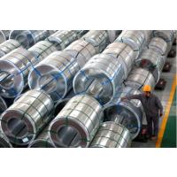 供应酸洗板卷SAPH440 酸洗板卷 汽车钢板 规格齐全 欢迎咨询