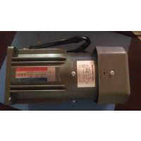 苏州东力电机、苏州东力耐低温电机、5IK90GU-S3