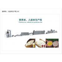 复合营养米生产设备 新型人造米膨化机-济南美腾