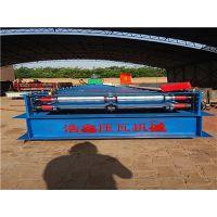 浩鑫压瓦机专业生产各种角驰压瓦机 820型角驰前剪压瓦机