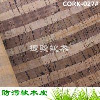 厂家生产销售 青岛平度软木纸 烟台软木片 天然环保材料 CORK-027