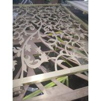 广东深圳12mm铜板铝板不锈钢切割加工