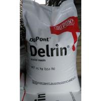 POM/美国杜邦/FG500TL 食品级 PTFE润滑 低摩擦 低磨耗