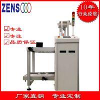 供应正思视觉自动上板机ZS-250AL smt上板机下板机 专业定制