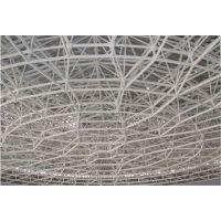 钢结构网架设计加工厂家-三维钢构