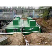 WSZ-AO-05小型医院污水处理装置日丽