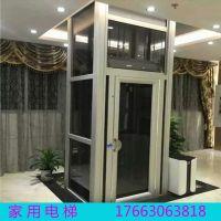 苏州小型家用电梯3层无机房别墅梯生产厂家-山东欣达电梯