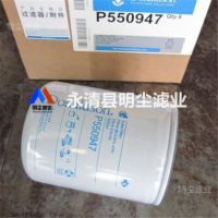 P779616唐纳森滤芯厂家加工替代品牌滤芯