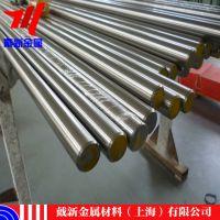 供应NS315镍基特种合金管 耐腐蚀高强度NS3309合金棒 可切割