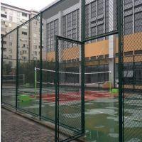 球场护栏 厂家销售15610839573运动场围栏