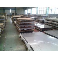 015Cr24Ni22Mo8Mn3CuN/654SMo/1.4652不锈钢、不锈钢板。不锈钢管