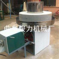 骏力生产 全麦面粉石磨机 五谷杂粮石磨机 粗粮加工设备