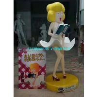 玖蜜慈红糖品牌形象玻璃钢女神经人物蜜玖雕像树脂彩绘卡通女神女屌丝塑像
