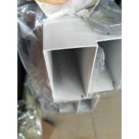 铝合金方管 扁管 铝方通 外墙装饰铝方通型材材 厂家直销