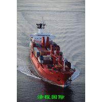 海运出口到澳洲出现货物损坏应该如何处理 怎么避免货物的损坏 中国-澳大利亚海运服务