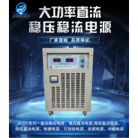 充电机大功率高频直流电源0-15V700A直流电源15V700A直流稳压电源
