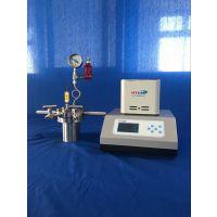 供应八位(联)微型平行反应器,微型加氢反应釜,
