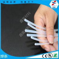 PFA 四氟焊接 焊条 防腐蚀