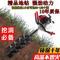 锰钢钻头挖坑机 拖拉机挖坑机好品质用事实说话