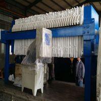 染料公司污水污泥处理专用设备 申澳牌板框式压滤机 滤饼含率低