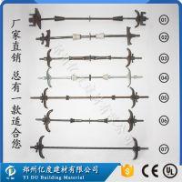 止水螺杆三段可拆卸穿墙螺杆建筑用穿墙螺丝杆防水粗牙螺丝杆厂家