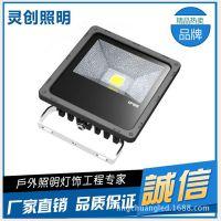 甘肃户外照明专业生产厂家 lc灵创照明 IP65
