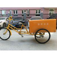 农村用环卫垃圾车 三轮垃圾车 小型乡镇环卫垃圾车
