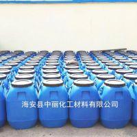 海安中丽化工厂家直销203型高效脱色絮凝剂 新型有机阳离子絮凝剂